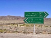 باكستان تعلن حالة الطوارئ فى المناطق المتاخمة لإيران خوفا من فيروس كورونا