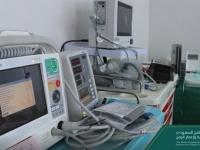 """""""البرنامج السعودي"""": خطة لخفض أمراض الأطفال باليمن"""