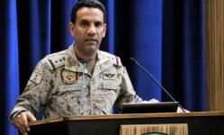 التحالف العربي يوجه ضربة نوعية لقدرات الحوثي الصاروخية