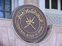 تمويل الصيرفة الإسلامية في عمان يرتفع إلى 10 مليارات دولار بنهاية 2019