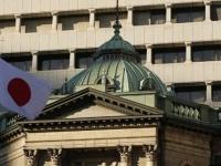 بنك اليابان يبدي استعداده لتيسير السياسة النقدية