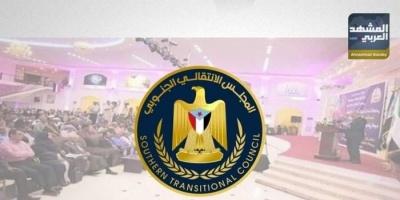 إجراءات سياسية وتصعيد دولي.. الانتقالي يحاصر الشرعية في الجنوب