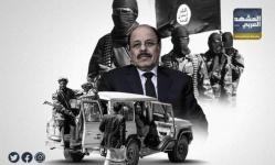 القاعدة يعزز علاقته مع الإصلاح بتعيين باطرفي زعيماً للتنظيم