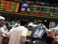 """البورصة السعودية تغلق على تراجع.. و""""أرامكو"""" ترتفع 1.2% بفضل تطوير """"الجافورة"""""""