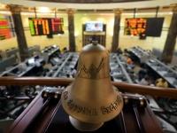 خسائر البورصة المصرية 1.5 مليار جنيه في ختام تعاملات الأحد