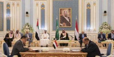 """هاشتاج """" الشرعية تخالف اتفاق الرياض"""" يتصدر ترندات تويتر"""