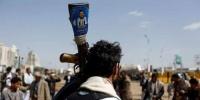 استهداف المدنيين ونقاط الرقابة.. تكتيكات معتادة للحوثي في الحديدة