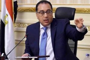 مصر.. تأجيل الدراسة في كافة أنحاء الجمهورية لسوء الأحوال الجوية