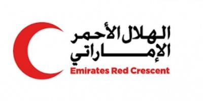 الهلال الإماراتي يوزع 12 طنا من المساعدات الغذائية في راي باغشوة بحضرموت