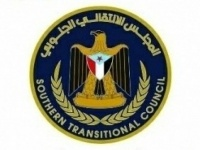 انتقالي المهرة يصدر بياناً بشأن العمليات الإرهابية التي تستهدف التحالف