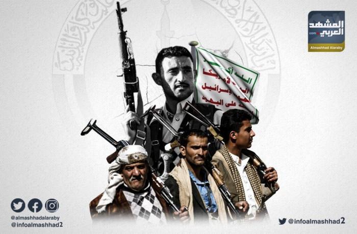 """فضائح أهل الشر.. تعميم حوثي بـ""""مغازلة"""" الإخوان"""