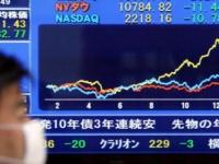 نيكي الياباني ينخفض ويسجل 1.02%