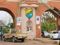 معاداة الجامعات.. مخطط حوثي غاشم يستهدف الحاضر والمستقبل