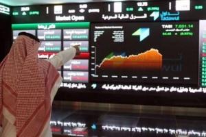 البورصة السعودية تغلق تداولات الأربعاء على تراجع