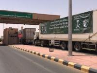 19 شاحنة إغاثة سعودية تعبر منفذ الوديعة