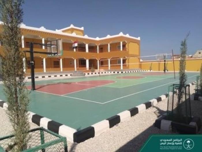 """""""البرنامج السعودي"""": نسعى لتوفير فرصة التعليم الجيد لليمنيين"""