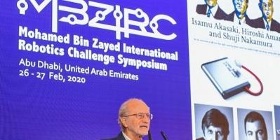 إنطلاق فعاليات منتدى تحدي محمد بن زايد العالمي للروبوت