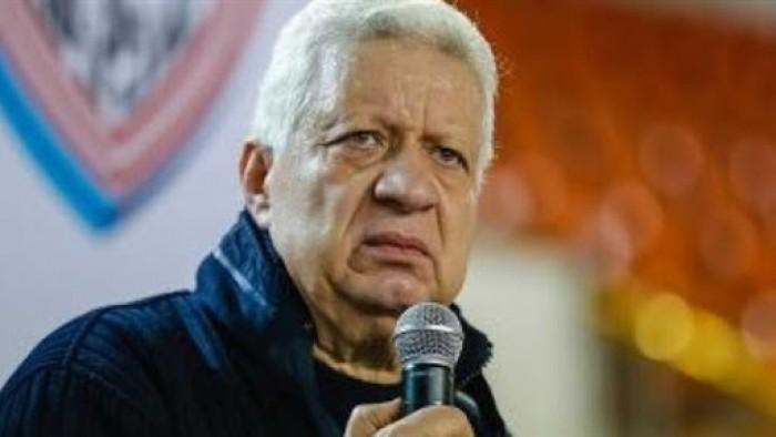 رئيس نادي الزمالك يعلّق على عقوبات انسحاب فريقه أمام الأهلي