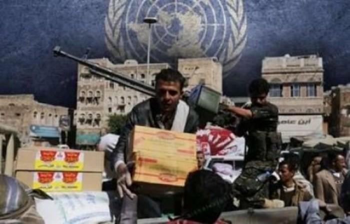 البيان الإماراتية: النهب الحوثي للمساعدات الإنسانية مستمر