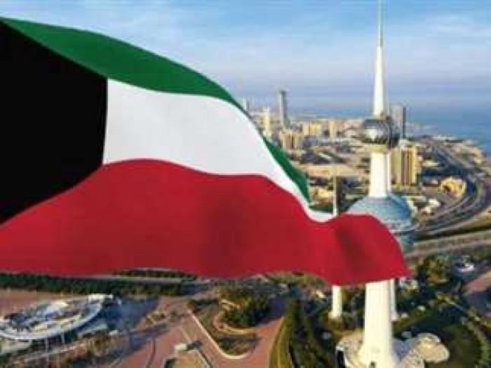 الكويت تعلق استخدام مواطني دول مجلس التعاون بطاقة الهوية للتنقل