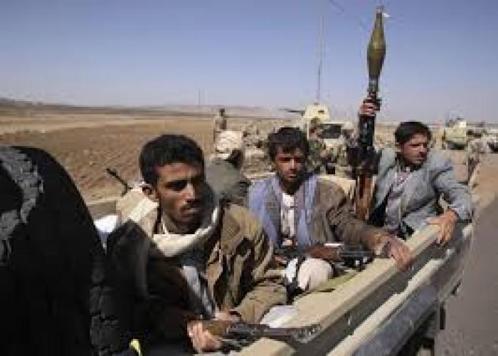الشرق الأوسط: أمريكا تعتزم تعليق مساعداتها في مناطق الحوثيين