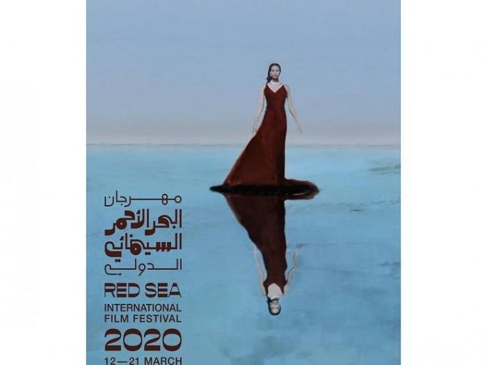 """مهرجان البحر الأحمر يعلن ترميم فيلم """"الاختيار"""" لعرضه بالدورة الافتتاحية"""