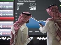 """البورصة السعودية.. سهم """"سابك"""" يتداول دون 80 ريال للمرة الأولى منذ 3 سنوات"""