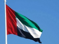 الإمارات تعلق السفر ببطاقة الهوية لمواطنيها ومواطني دول مجلس التعاون