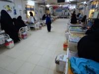 أطباء بلا حدود: 210 استشارات بمستشفى الريفي في إب أسبوعيا