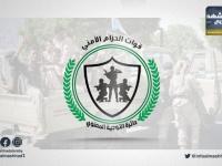 صدام حسين الصالحي قائدا للحزام الأمني في مودية (وثيقة)