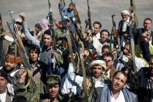 """بـ""""سلاح العقوبات"""".. واشنطن تحاصر الدعم الإيراني للحوثيين"""