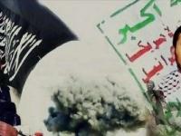 نشر التطرف وغرس الطائفية.. قواسم مشتركة بين الحوثي وداعش