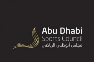 أبوظبي الرياضي يلغي المراحل المتبقية من طواف الإمارات للدراجات بسبب كورونا
