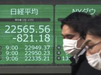 في وجود «كورونا».. خسائر كبيرة تلحق بالأسهم اليابانية