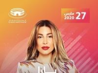 27 مارس.. يارا تحيي حفلًا بالشارقة