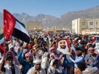 العرب: تصاعد السخط الشعبي على الإخوان في سقطرى