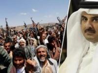 الوطن السعودية: الحوثي وملالي طهران يستنزفون مقدرات القطريين