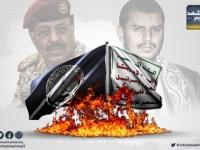 سلاح الحوثي والإصلاح يغتال حلم التعليم في اليمن (ملف)