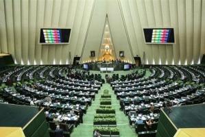 كورونا يمنع التصويت على الموازنة في البرلمان الإيراني