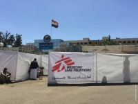 أطباء بلا حدود تطالب تركيا بالسماح لعبور المساعدات والأطقم الطبية إلى إدلب