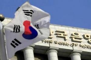 """كوريا الجنوبية تحفز اقتصادها بـ 16.5 مليار دولار بسبب """"كورونا"""""""