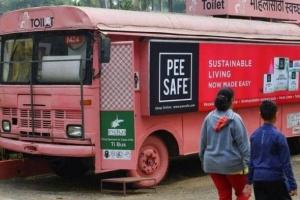 الهند تطور حافلات وتحولها لمراحيض تعمل بالطاقة الشمسية