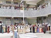 """""""الهلال الإماراتي"""" يفتتح مدرسة الوحدة في تعز"""