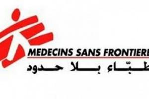 """أطباء بلا حدود:218 طناً من الأدوية لـ""""الريفي العام"""" منذ 2016"""
