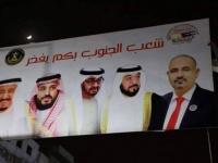 """الإمارات تغيث السقطريين.. """"قوافل خير"""" تجول الأرخبيل"""