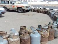 ارتفاع أسعار أسطوانات الغاز المنزلي بصنعاء إلى 4 آلاف ريال