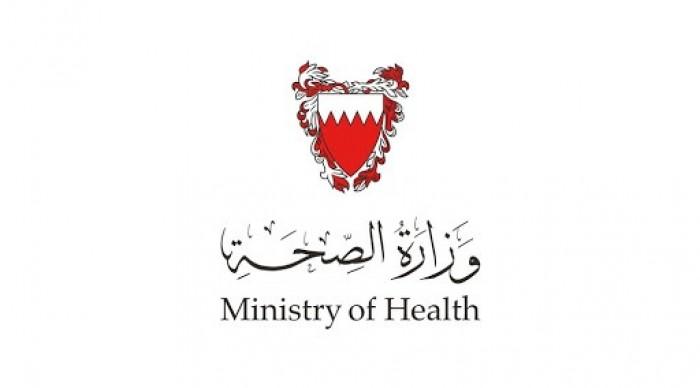 الصحة البحرينية: 3 إصابات جديدة بفيروس كورنا قادمة من إيران