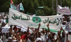 تطهير وزارة الخارجية السودانية من 109 موظف ينتمون لتنظيم الإخوان
