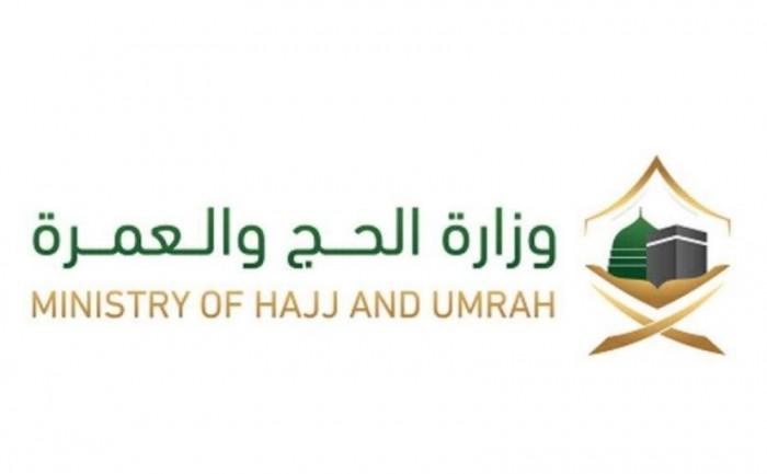 الحج السعودية: تم وقف النظام الآلي لإصدار تأشيرات العمرة