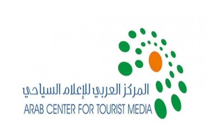 انتخاب الإمارات لرئاسة المركز العربي للإعلام السياحي